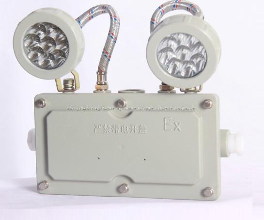 baj52-y20消防双头防爆应急灯,带蓄电池防爆照明灯