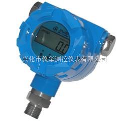 供應 ZNZ71-PTB2133智能數字型工業壓力變送器