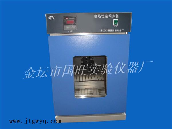 DHP9052-电热恒温培养箱