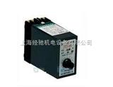 JSS1-10D晶体管时间继电器,JSS1-20D晶体管时间继电器