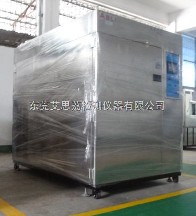 铝合金冷热循环处理箱/冲击试验箱