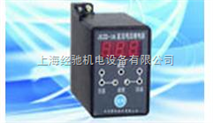 JSZD-1型直流电压继电器