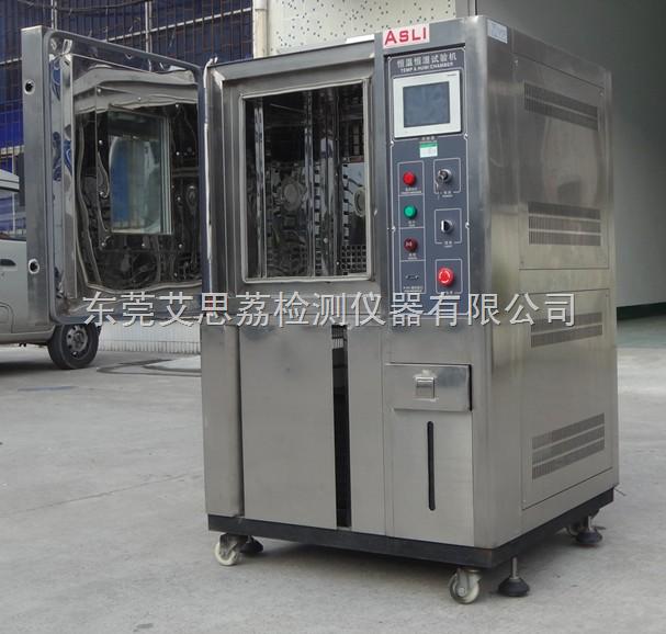 高低温湿热试验箱,高低温循环