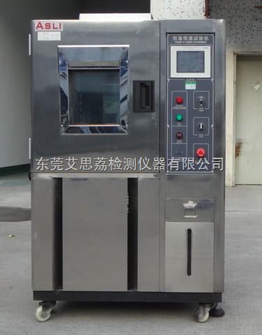 电热恒温干燥箱价格 高温恒温鼓风干燥箱