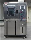 电热恒温干燥箱价格|高温恒温鼓风干燥箱