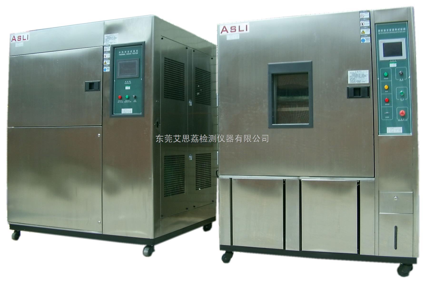 四川恒温水槽测试仪/恒定温湿度