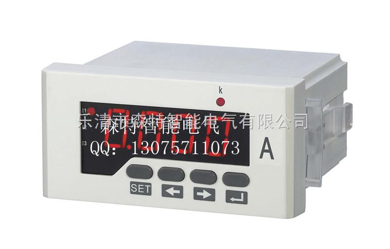 供应数显表ST194-A51电力仪表图片/三相四线制显示仪表