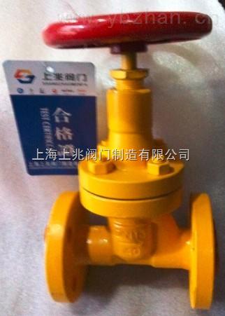 天燃气截止阀JY41N-40C/石油天然气阀门