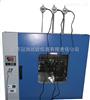 MDR-300馬丁耐熱溫度的測