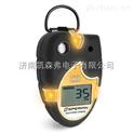 三明斯博瑞安ToxiPro一氧化碳泄漏檢測儀,一氧化碳濃度報警儀