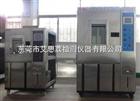 钴镍锰酸锂大型老化试验箱