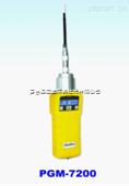 PGM-7200-泵吸特种VOC检测仪