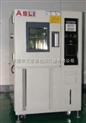 聚合物电池光照稳定性试验箱