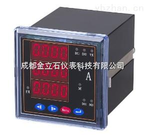 XMA-ZV单相电压表