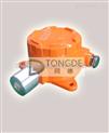 可燃氣體變送器 在線可燃氣體檢測儀 固定式可燃氣體檢測儀 WS119-EX