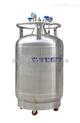 汕头自增压液氮罐价格 超杰自增压液氮罐厂家直销 价格优惠