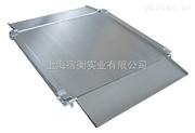 2T上海耀華電子地磅 0.6*0.8m臺面地磅帶開關信號輸出