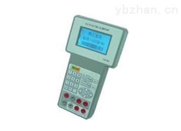 SB-3000 熱工寶典