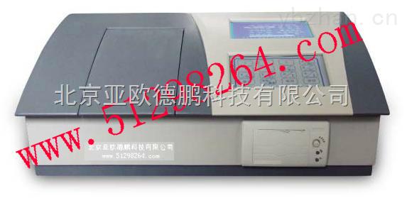 DP-1001C-多功能食品安全分析仪/多功能食品安全检测仪/多功能食品安全测试仪
