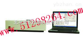DP-2B型-紅外光度測油儀/光度測油儀/紅外測油儀