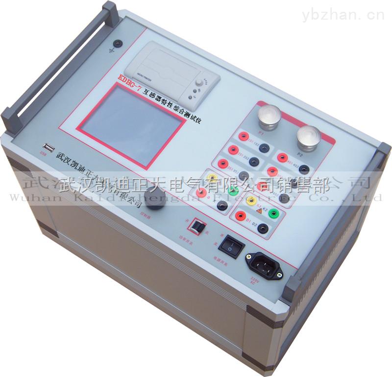 变压器变比互感器测试仪-变压器电流互感器测试仪