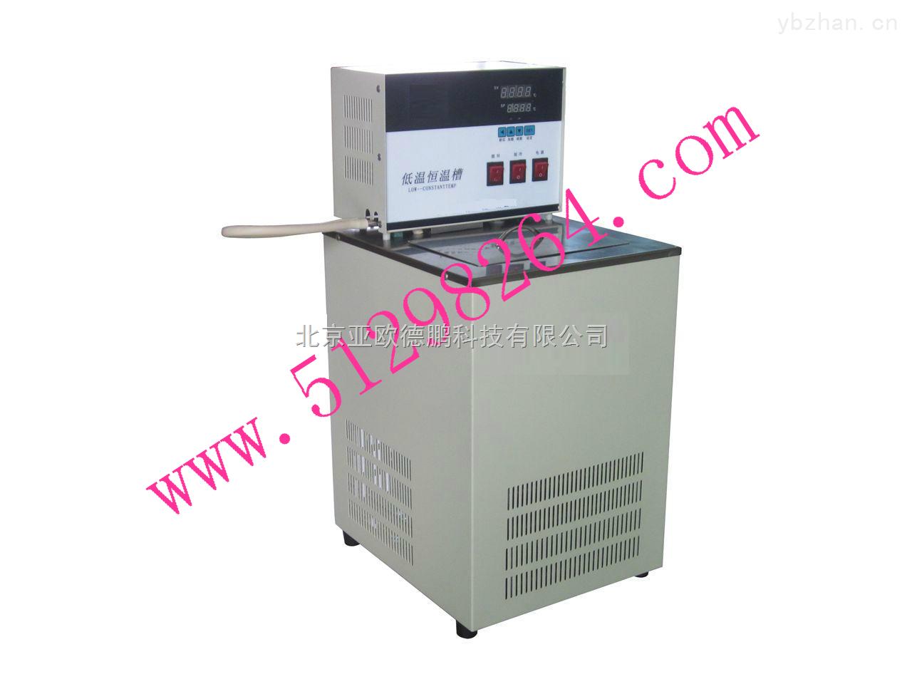 DP-08-低溫恒溫循環器/低溫恒溫循環槽