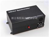 光纖光譜儀SM304