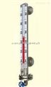 BS-UHZ磁翻板液位计/磁性浮子液位计/磁翻柱液位计