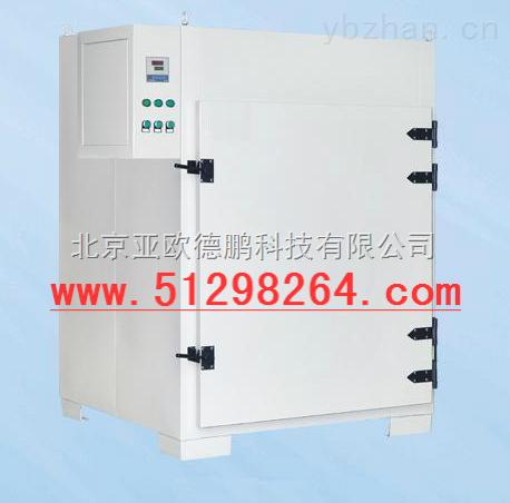 DP-101-5型-大型干燥箱/干燥箱