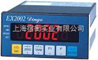 EX-2002称重仪表带4-20MA信号输出