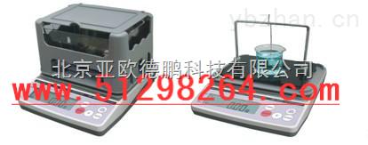 DP-120S/1200S-多功能固体/液体两用测试仪/固液两用密度天平