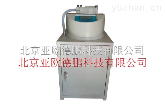 DP-2301-自动水质采样器/水质采样仪