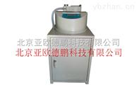 自動水質采樣器/水質采樣儀