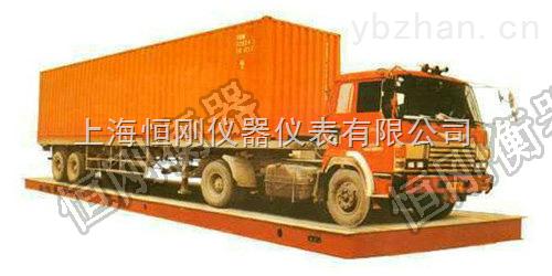 淮南數字式100噸電子地磅
