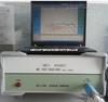 EMI电磁兼容传导 辐射测试仪器设备