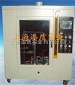 特供UL94燃烧试验机(测试电线电缆,以及塑料)厂家报价