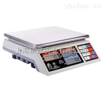 广安7.5公斤电子秤,15kg电子桌秤
