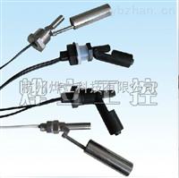 YLCC浮球液位开关/水位/液位侧装/ 不锈钢