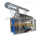 上海添质仪器生产建筑材料或制品的单体燃烧试验装置