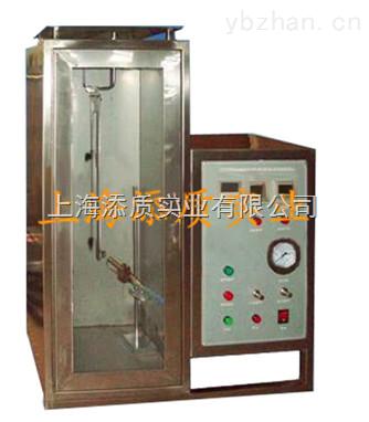 上海添质、纺织物阻燃性能测试仪特价销售