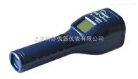 便携式辐射剂量率仪G3010
