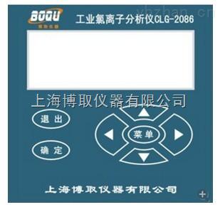 CLG-2086-上海博取CLG-2086在線氯離子濃度計價格,吉林氯離子分析儀廠家