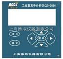 上海博取CLG-2086在線氯離子濃度計價格,吉林氯離子分析儀廠家