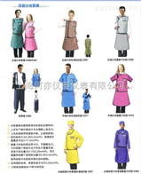 分体射线防护衣射线防护裙、铅衣、铅围裙