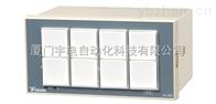 闪光报警器AI-302MB7型8灯闪光报警器