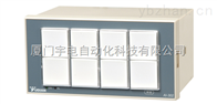 AI-302MB7型8灯闪光报警器