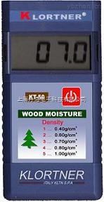 木材水分仪
