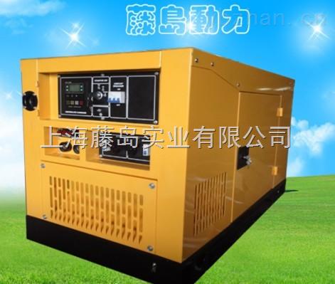最大的500A柴油发电电焊两用机