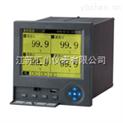 HC-130单色温度压力无纸记录仪