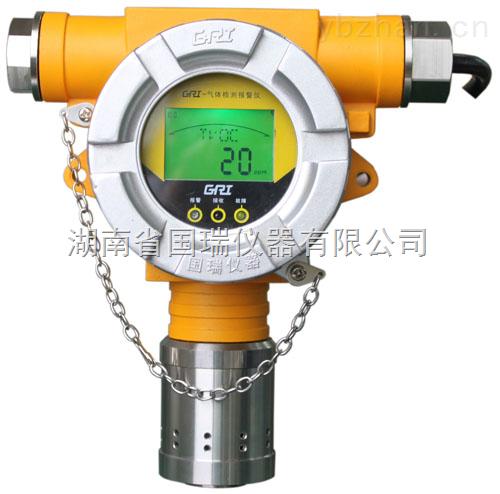 GRI智能型固定式有毒气体检测报警器